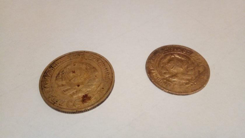 3 и 5 копеек 1931 года